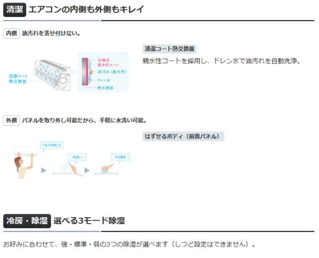 エアコン GVシリーズ MSZ-GV225